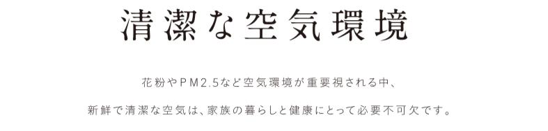 f:id:Yamatojktachikawa:20191208141037p:plain