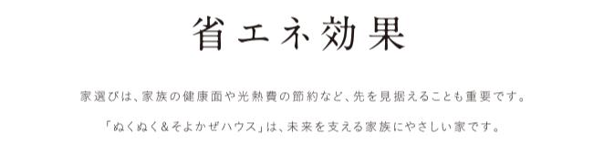 f:id:Yamatojktachikawa:20191208144345p:plain