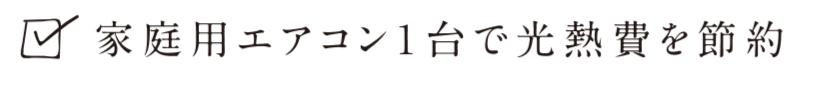 f:id:Yamatojktachikawa:20191208144400p:plain