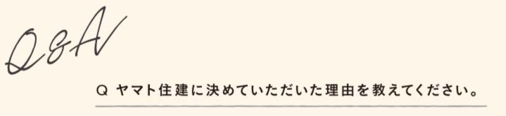 f:id:Yamatojktachikawa:20191208164541p:plain