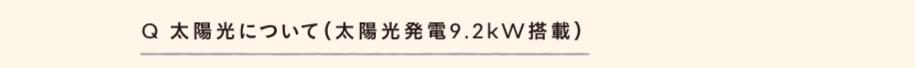 f:id:Yamatojktachikawa:20191208164545p:plain