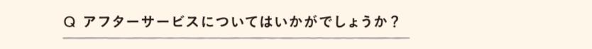 f:id:Yamatojktachikawa:20191208164548p:plain