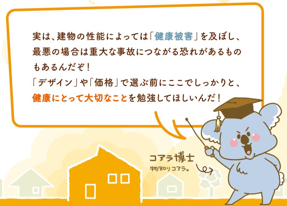 f:id:Yamatojktachikawa:20191209121453p:plain