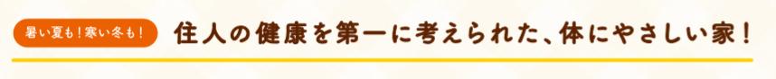 f:id:Yamatojktachikawa:20191209121512p:plain