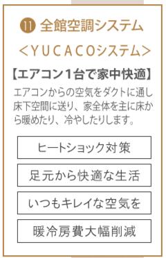 f:id:Yamatojktachikawa:20191210111603p:plain