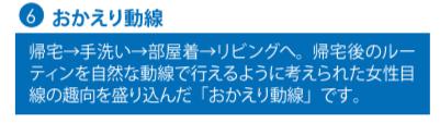 f:id:Yamatojktachikawa:20191210111613p:plain