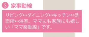 f:id:Yamatojktachikawa:20191210111616p:plain