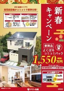 f:id:Yamatojktachikawa:20191220102148j:plain