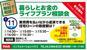 f:id:Yamatojktachikawa:20191223150843p:plain