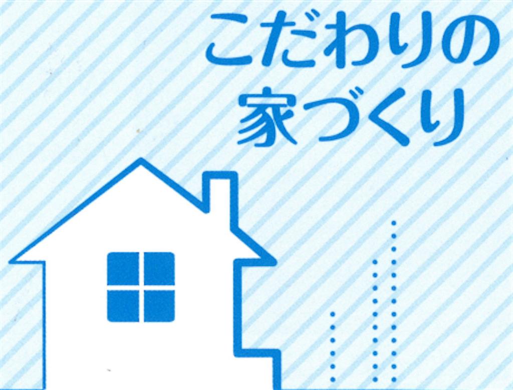 f:id:Yamatojktachikawa:20191225100259p:image