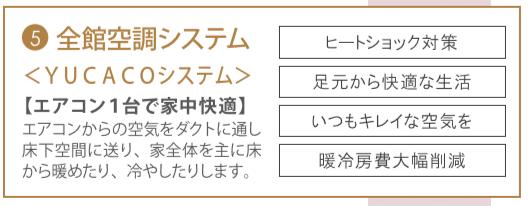 f:id:Yamatojktachikawa:20200106112554p:plain