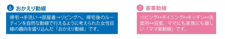 f:id:Yamatojktachikawa:20200106112603p:plain