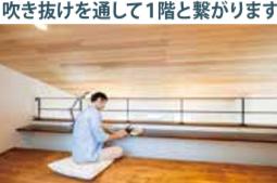 f:id:Yamatojktachikawa:20200106133835p:plain