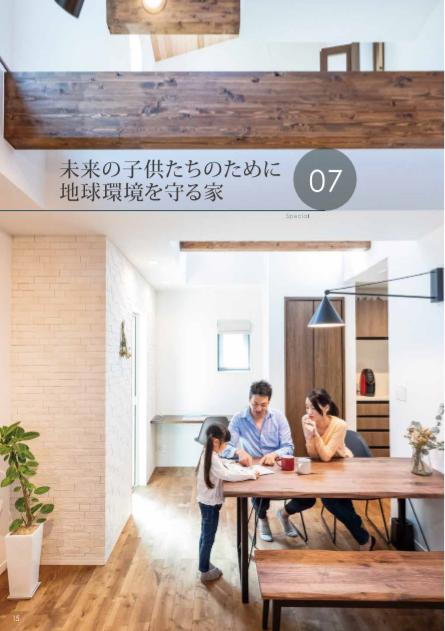 f:id:Yamatojktachikawa:20200106133844p:plain