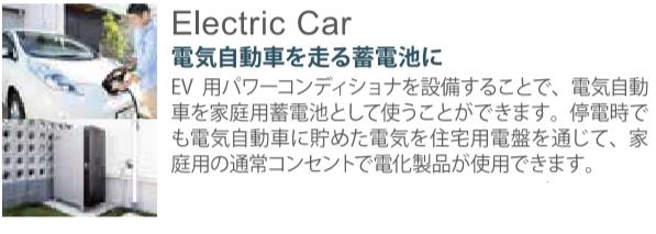 f:id:Yamatojktachikawa:20200106133850p:plain