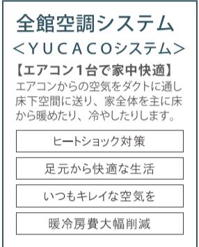 f:id:Yamatojktachikawa:20200106133859p:plain