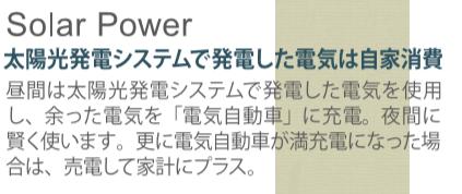 f:id:Yamatojktachikawa:20200106133902p:plain