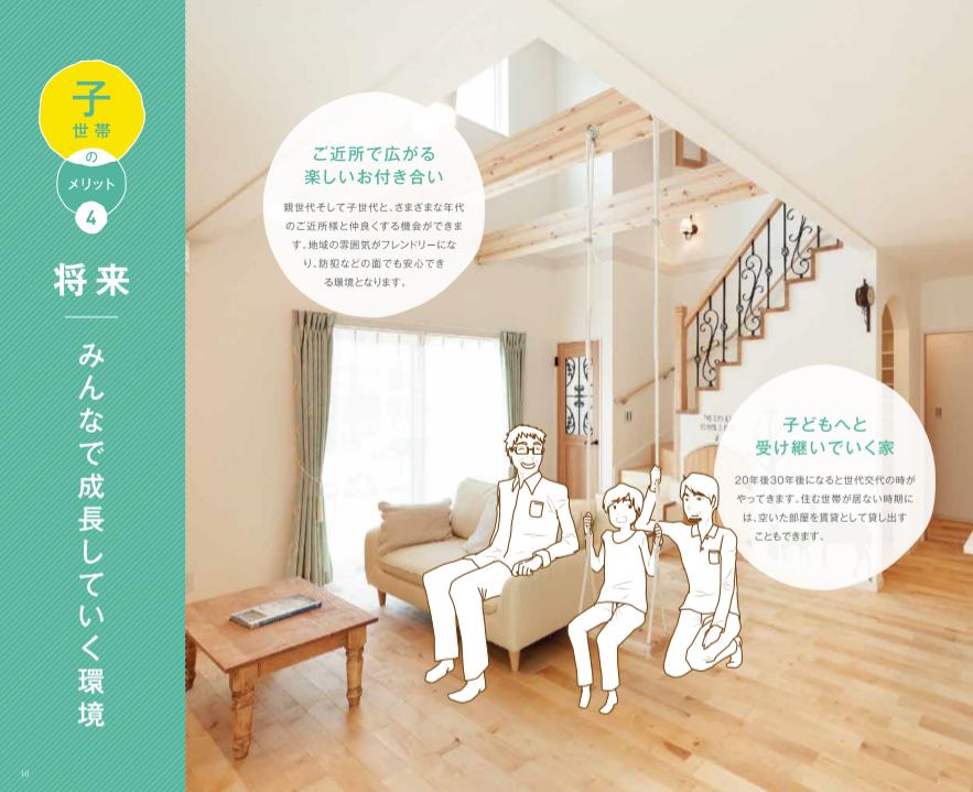 f:id:Yamatojktachikawa:20200110143437p:plain