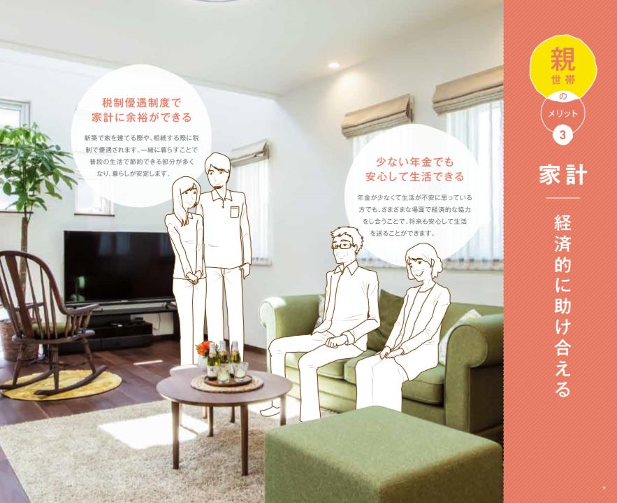 f:id:Yamatojktachikawa:20200110143441p:plain