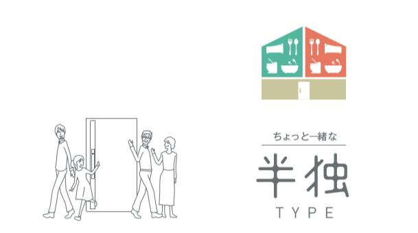 f:id:Yamatojktachikawa:20200110143453p:plain