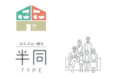 f:id:Yamatojktachikawa:20200110143456p:plain