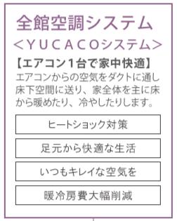 f:id:Yamatojktachikawa:20200111143431p:plain