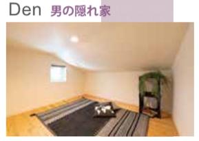 f:id:Yamatojktachikawa:20200111143440p:plain