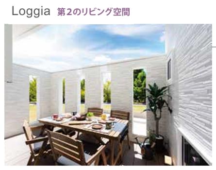 f:id:Yamatojktachikawa:20200111143445p:plain