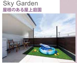 f:id:Yamatojktachikawa:20200111143455p:plain