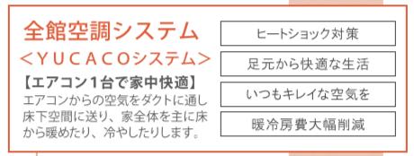 f:id:Yamatojktachikawa:20200117102634p:plain
