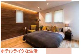 f:id:Yamatojktachikawa:20200117102646p:plain