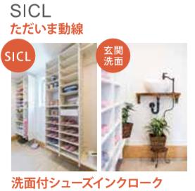 f:id:Yamatojktachikawa:20200117102707p:plain