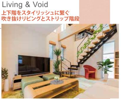 f:id:Yamatojktachikawa:20200117102717p:plain