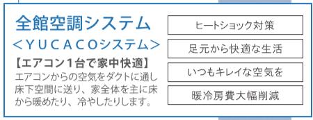 f:id:Yamatojktachikawa:20200117105534p:plain