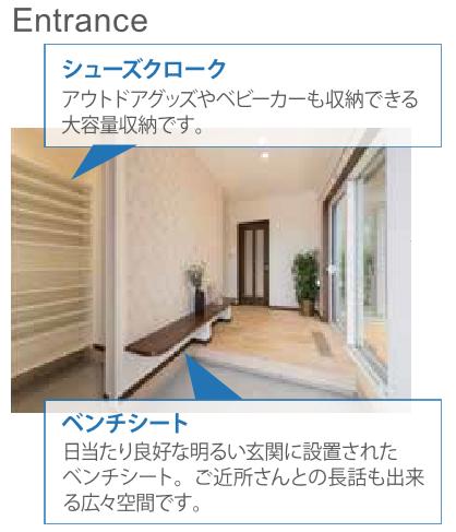 f:id:Yamatojktachikawa:20200117105536p:plain