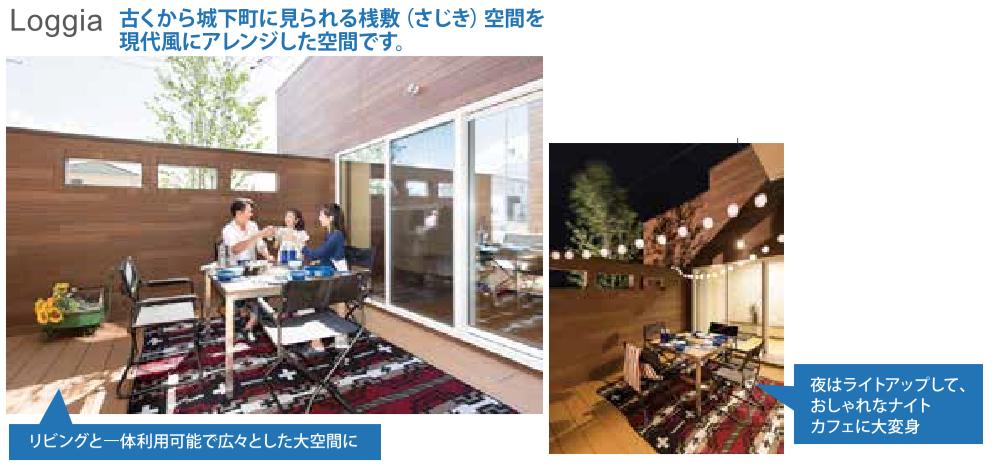 f:id:Yamatojktachikawa:20200117105540p:plain