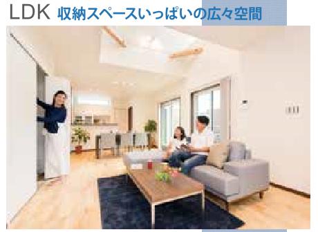 f:id:Yamatojktachikawa:20200117105544p:plain