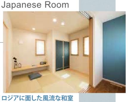 f:id:Yamatojktachikawa:20200117142348p:plain