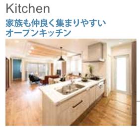 f:id:Yamatojktachikawa:20200117142408p:plain