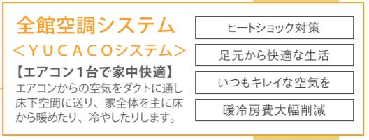 f:id:Yamatojktachikawa:20200117144219p:plain