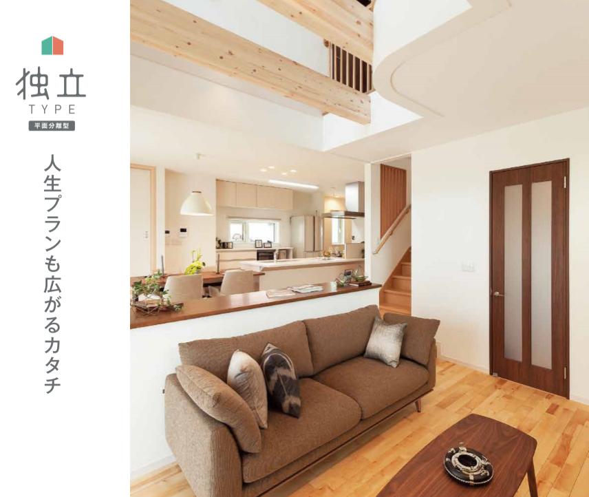 f:id:Yamatojktachikawa:20200118112111p:plain