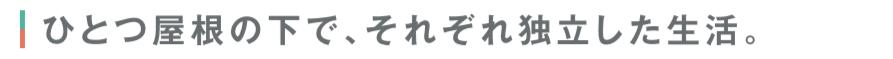 f:id:Yamatojktachikawa:20200118112115p:plain