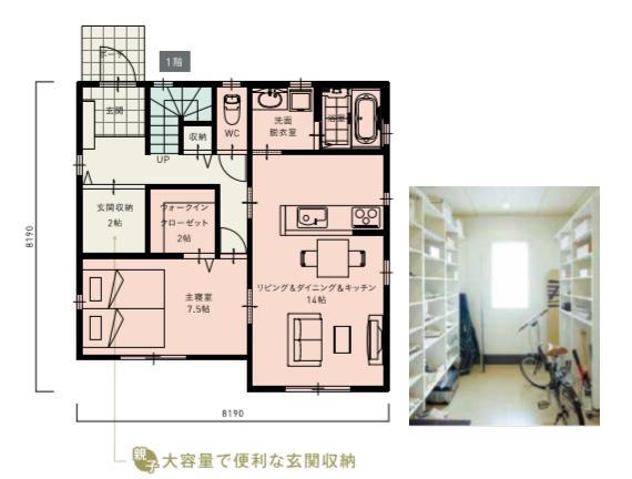 f:id:Yamatojktachikawa:20200118120602p:plain