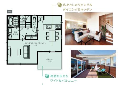 f:id:Yamatojktachikawa:20200118120610p:plain