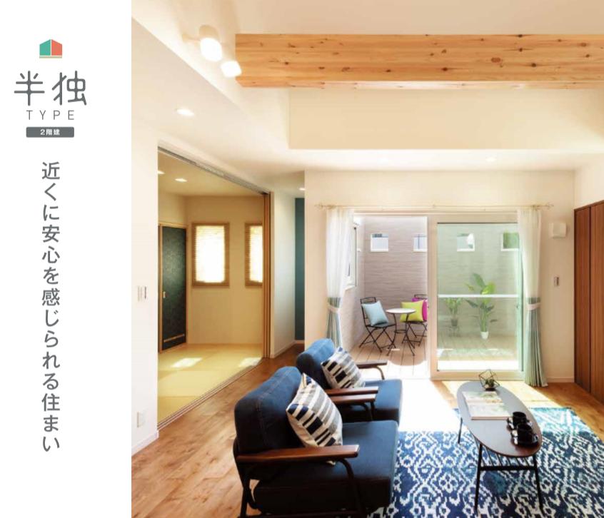 f:id:Yamatojktachikawa:20200118120613p:plain