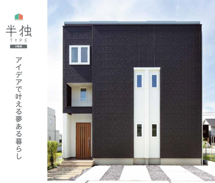 f:id:Yamatojktachikawa:20200118120617p:plain