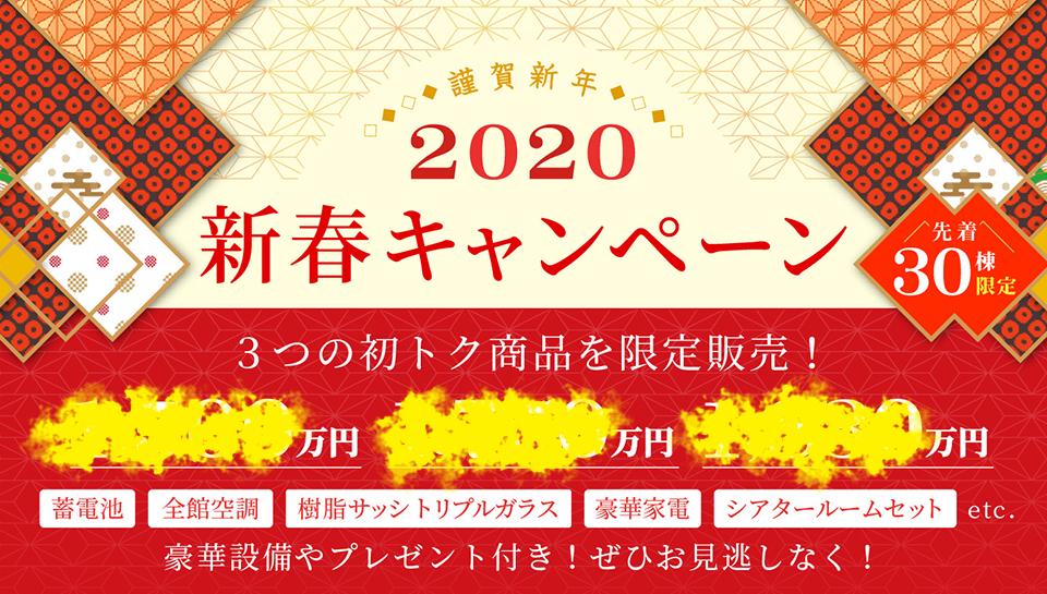 f:id:Yamatojktachikawa:20200120115032p:plain