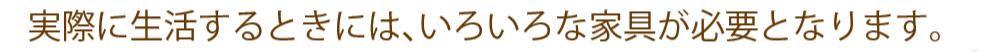 f:id:Yamatojktachikawa:20200120133116p:plain