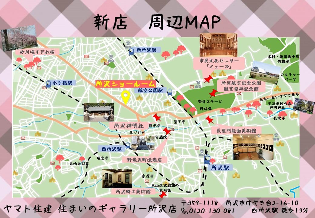 f:id:Yamatojktachikawa:20200126173857j:plain