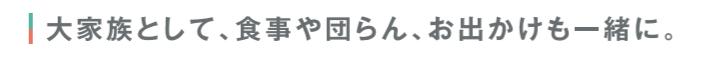 f:id:Yamatojktachikawa:20200128102505p:plain